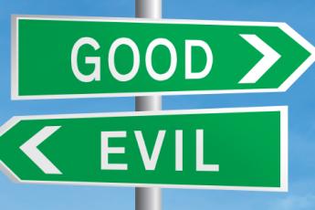 悪を避ける方法